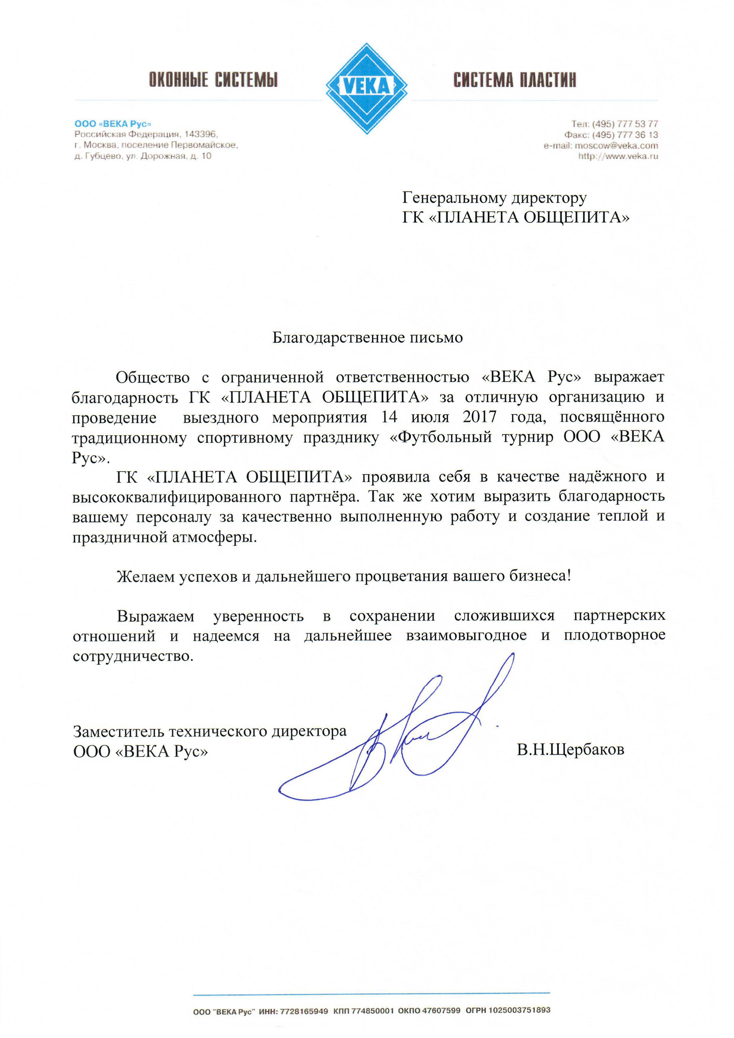Медицинская книжка для общепита Москва Тропарёво-Никулино